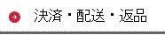 skp_navibutton02.jpg(8520 byte)