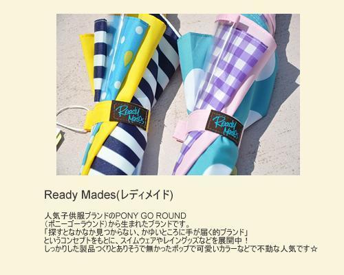 Ready Mades (レディーメイド)