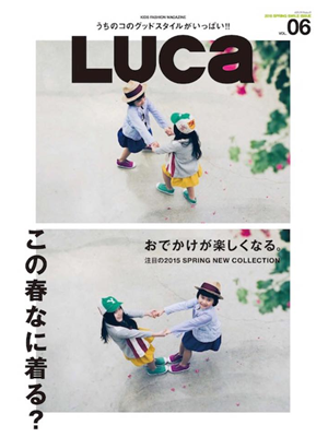 LUCA(ルカ)