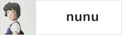 nunu(ヌヌ)