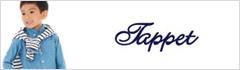 tappet(タペット)