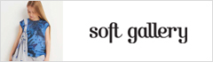 soft gallery(ソフトギャラリー)