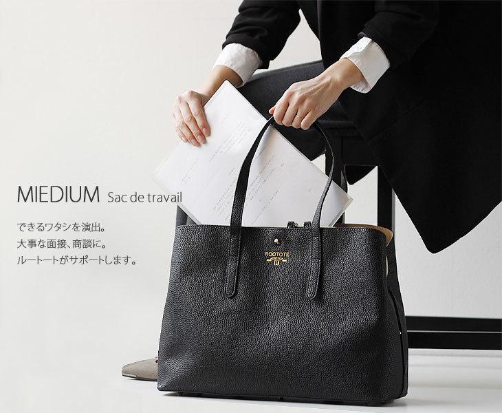 6ca8d064c8bcc9 きちんとした印象を持ちながら、女性らしさも忘れないデザインが魅力。 働く女性の新しい定番アイテムになりそうな、便利で機能的なバッグです。