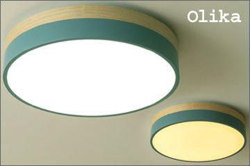 Olika LED CEILING LIGHT LEDシーリングライト