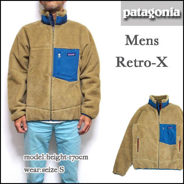 パタゴニア フリース メンズ レトロX ジャケット #23055 Classic Retro-X Jacket Patagonia Ash Tan  フリース 02P07Nov15
