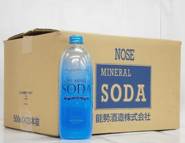 ノセミネラルソーダ 500ml*20本