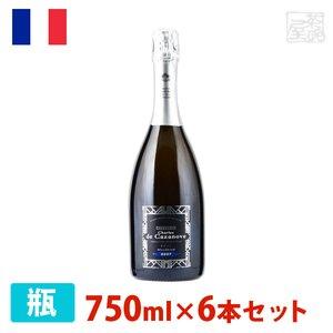 最新デザインの シャルル・ド フランス・カザノーヴ 白ワイン・ブリュット・ミレジメ 750ml 6本セット 白ワイン 750ml シャンパン フランス 送料無料 カザノーヴシリーズ, シティネットショッピング:1f92b559 --- fukuoka-heisei.gr.jp