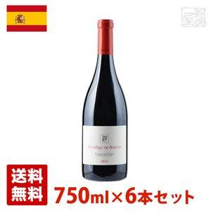 【超ポイント祭?期間限定】 ドミニオ・デ・アタウタ 750ml 6本セット 赤ワイン スペイン 送料無料, cocon. bc34d864