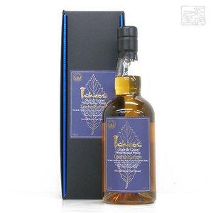 イチローズモルト モルト&グレーン ワールドブレンデッドウイスキー