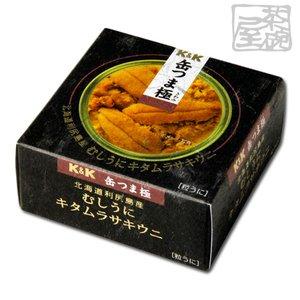 K&K 缶つま極 北海道利尻島産 むしうに キタムラサキウニ*6個 おつまみ