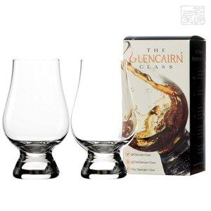 グレンケアン ブレンダーズ グラス 2個セット