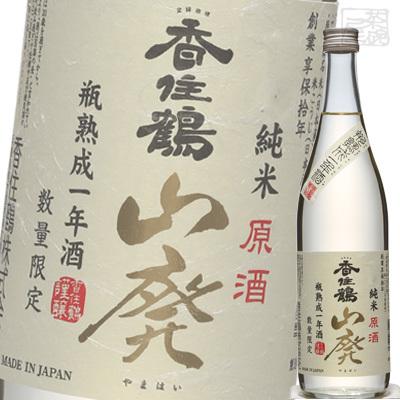 香住鶴 山廃 純米原酒 瓶熟成一年酒 1800ml