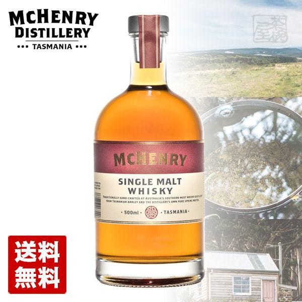 マクヘンリー シングルモルトウイスキー バレル7