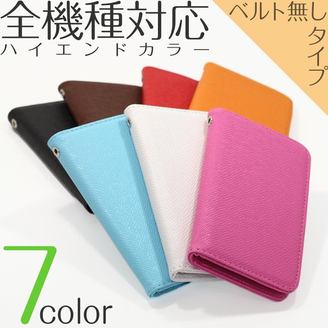 c9501b8abd スマホケース 手帳型 全機種対応 栃木レザー iphone6...|マインドワイズ【ポンパレモール】