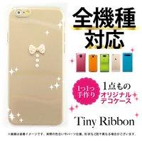 3bc2b591cd スナイデル iphone ケース リボンから探した商品一覧【ポンパレモール】