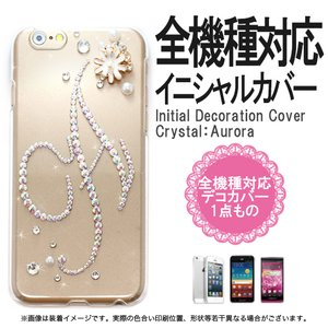77bbe64276 【iPhone4/4s】 iPhone カバー ケース イニ...|マインドワイズ【ポンパレモール】