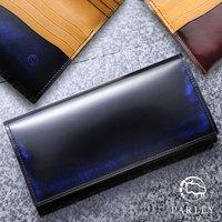 a80969d31842 長財布 革工房 PARLEY【送料無料】パーリィークラシックシリーズ キップレザー製長.