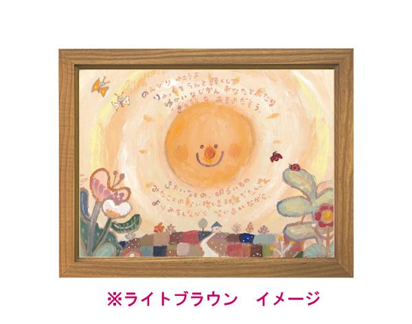 絵本アート額2019 1