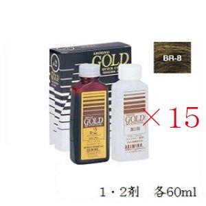 最も優遇の (×15セット)アリミノ ゴールドクイックカラー 1剤60ml/2剤60ml 1剤60ml/2剤60ml BR-8 (医薬部外品) ブラウン ヘアカラー ヘアケア BR-8 白髪染め, ヘキナンシ:036fac23 --- 5613dcaibao.eu.org