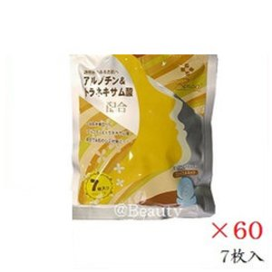ラウンド  ベノア フェイス&ネックマスク 7枚入 アルブチン BNC-604 ×60セット, AMALFI 20423d77