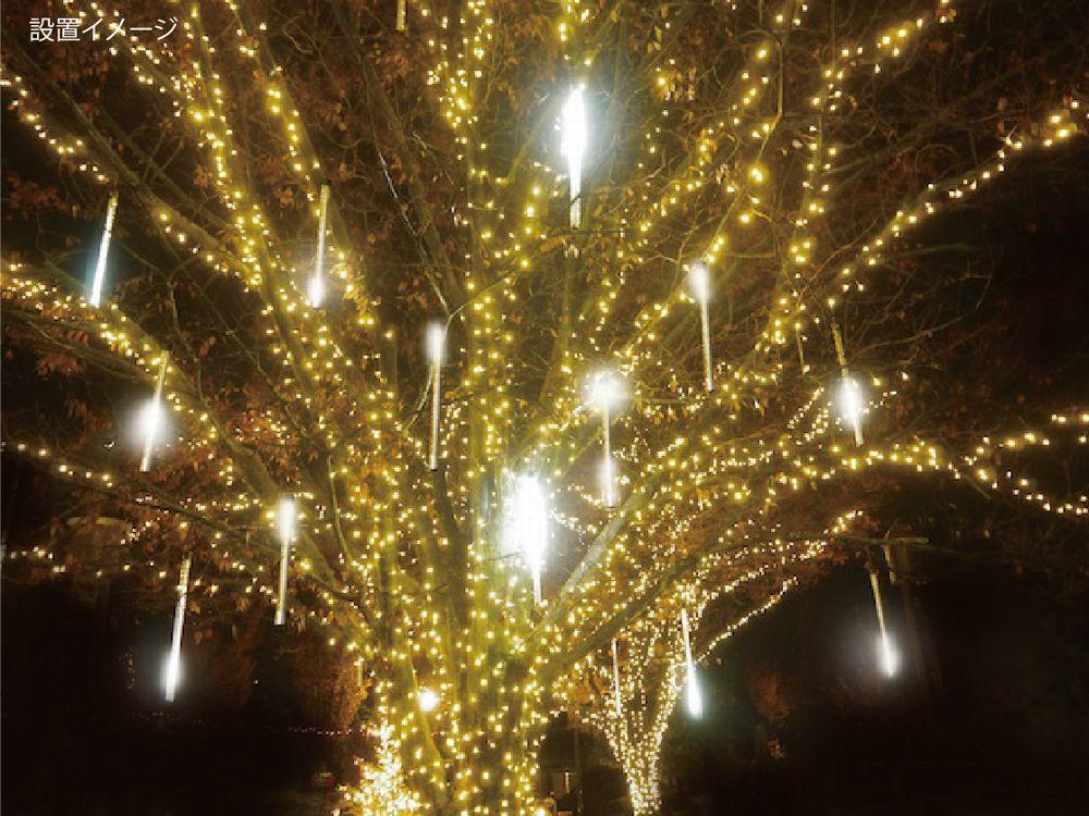 LEDスノーフォールライト 50cm 10本 540球 コード直径1.8mm 防雨型 イルミネーション クリスマス LEDスノードロップライト 流れ星
