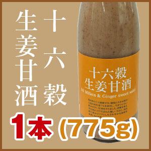 十六穀生姜甘酒 1本