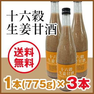 十六穀生姜甘酒 3本