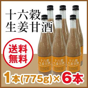 十六穀生姜甘酒 6本