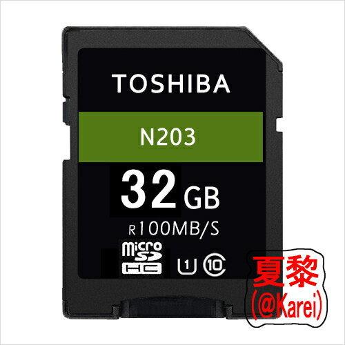 Toshiba N203 SDHC UHS-I 32GB SD Memory Card