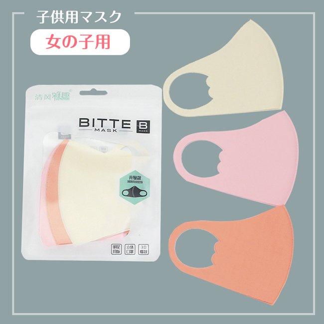 子供 用 マスク 日本 製