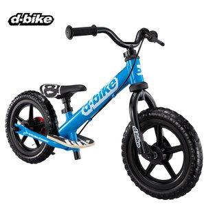 流行 【送料無料】D-Bike KIX AL KIX/ AL/ ディーバイクキックス AL (ブルー), goodyone:a484d1af --- frmksale.biz