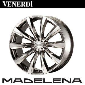 史上一番安い COSMIC VENERDI 18×7.5J+50 MADELENA VENERDI/ヴェネルディ BMCポリッシュ マデリーナ 18×7.5J+50 5H-114.3 ホイール4本セット BMCポリッシュ /, Reliable Osaka-Noe Shop:850ecf20 --- clubsea.rcit.by