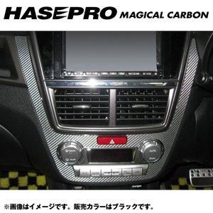 新しい HASEPRO エクシーガ/ハセプロ:マジカルカーボン センターパネル エクシーガ センターパネル YA4/5 YA4/5 年式:2008.6~/CCPS-1 エクシーガ YA4/5 2008.6~, select shop zizi:0ab8c965 --- passion4work.hu