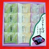 大江戸きんつば(小豆)8個入(個包装)1,430円(税込)