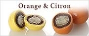 オレンジ&シトロン