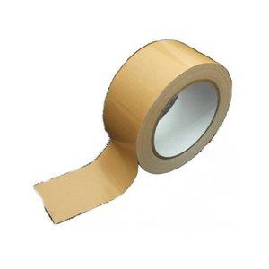 2019特集 国内メーカー製 布テープ50mm×25m×50巻 パック 強力粘着の布テープ 送料無料 手切れのよい白のりの布テープ, SkyBell:597ec74c --- vouchercar.com