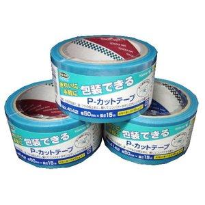 最高級のスーパー カラー養生テープ50mm×15m(青) ×50巻 ×50巻 パック ダンボールの色分けやラッピングに, 東京ゴルフ:7c61bb4a --- genealogie-pflueger.de