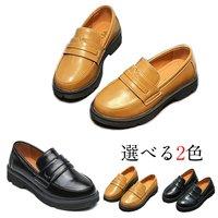 b3a33fb4b6afa 送料無料 キッズ ローファー フォーマルシューズ フォーマル靴 男の子 女の子 子供靴 .