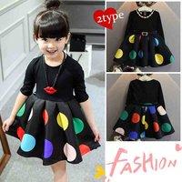 fd203fd83bd95 子供服 ドレス 型紙 無料から探した商品一覧 ポンパレモール