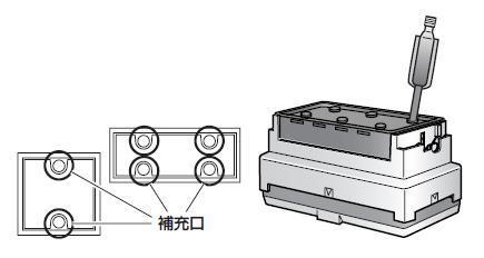 ブラザー インク スタンプ 補充 brther stamp ink