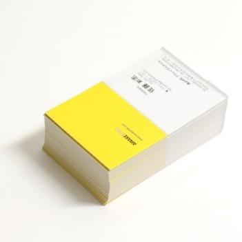 名刺印刷 リピート作成 版下データ保管