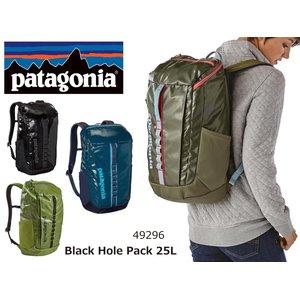 【あす楽対応】 2016SS新作《送料無料》Patagonia(パタゴニア)ブラックホールパック 25L 25L Black Black Hole Pack《男女兼用》49296 【】 ※沖縄は5000円、北海道500円離島は別途送料。, 馬具職人工房:8e25946f --- affiliatehacking.eu.org