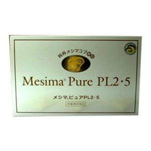 値頃 【お得な2個セット】【救心製薬】メシマピュアPL2・5 90包 ※お取り寄せ商品 (4987061082250), おしゃれ家具照明の快適ホームズ:4663d8ae --- fukuoka-heisei.gr.jp