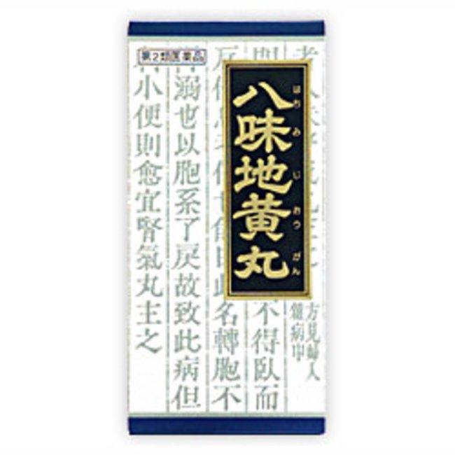 八 丸 奈良 味 地黄 八味地黄丸【7番】の効果と副作用
