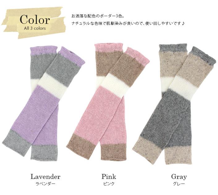 Color All 3 colors お洒落な配色のボーダー3色。ナチュラルな色味で肌馴染みが良いので、使い回しやすいです♪ Lavender ラベンダー Pink ピンク Gray グレー