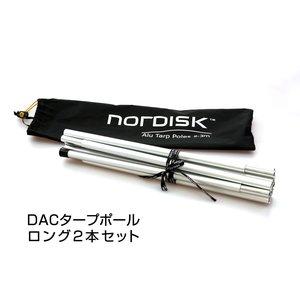 ランキング第1位 【国内正規品 230cm】NORDISK (2pcs) タープポール 6 DAC Tarp Poles (2pcs) 230cm 6 Segments/Silver(DACタープポールロング2本セット)[119056]【送料無料/き無料】(ノルディスク)【国内正規品】NORDISK タープポール DAC Tarp Poles (2pcs) 230cm 6 Segments/Silver(DACタープポールロング2本セット), 通販カーテン屋:8bd5089b --- distributorpembesarpenis.com