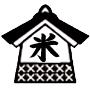 米問屋蔵之助