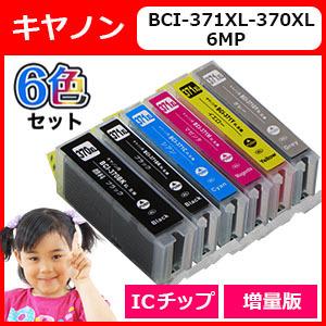 BCI-371+370