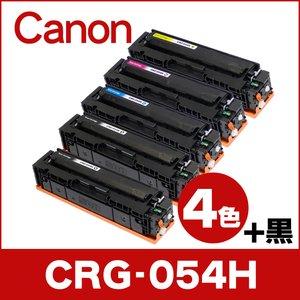 日本未入荷 キヤノン トナーカートリッジ CRG-054HBLK+CRG-054HCYN+CRG-054HMAG+CRG-054HYEL 4色セット+黒1本 (CRG-054BLK、CRG-054CYN、CRG-054MAG、CRG-054YELの増量版) 互換トナー, あっぷる坊や bb0e5236