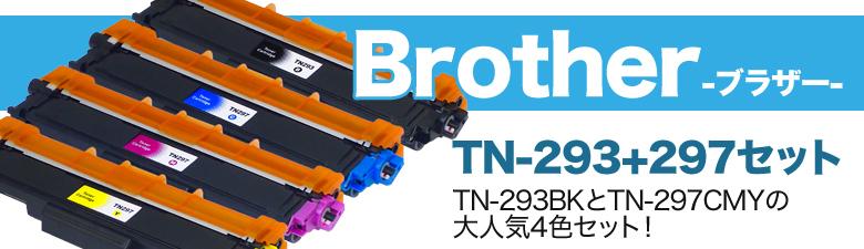 TN-293+297